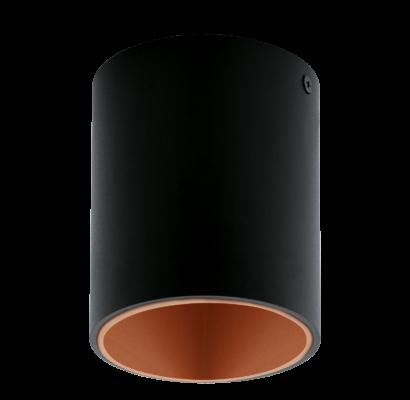 94501 EGLO POLASSO LED falon kívüli lámpa