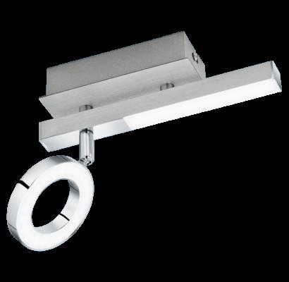 96178 EGLO CARDILLIO 1 - LED 1 fejes spot lámpa