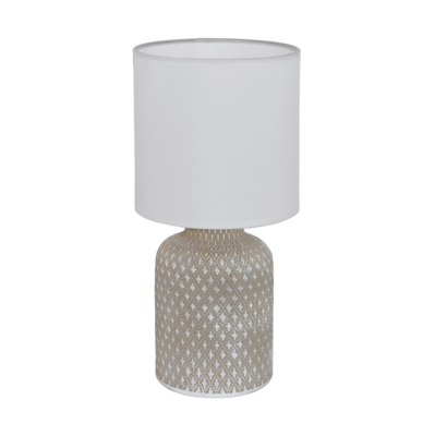97774 EGLO BELLARIVA textil burás asztali lámpa