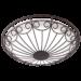 EGLO-COLTI-G-beltéri-mennyezeti-lámpa-92143_205